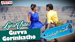 Guvva Gorinkatho Video Songs with Lyrics II  Subramanyam For Sale II Sai Dharam , Regina