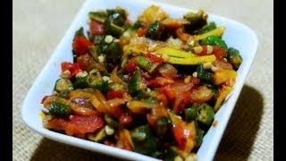 Bhindi Masala @ Guru's Cooking