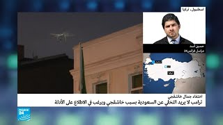 تفاصيل عن تفتيش القنصلية السعودية ومقر القنصل في إسطنبول