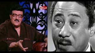 """واحد من الناس – الفنان سمير غانم يتحدث عن الفنان الكبير """" إبراهيم سعفان """" … """" دا مصيبه """""""