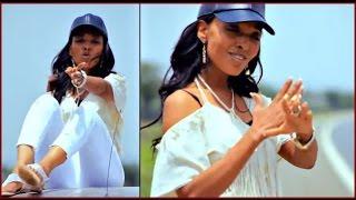 **HOT** Oromo/Oromia Music (2015) Saliha Sami - Taphadhu Gamadi