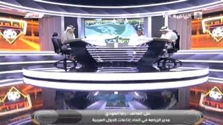 حديث رضا العودي عن حقوق نقل دوري أبطال آسيا