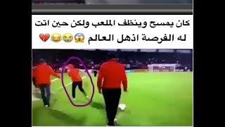 احلى التفشيلات المضحكه لعام 2018 ~ الضحك على اصوله ~