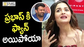 Ali Bhatt Shocking Comments on Prabhas and Baahubali 2 Movie Collections - Filmyfocus.com
