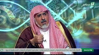 شرح معالي الشيخ : سليمان أبا الخيل : الدين المعاملة