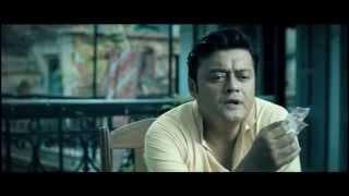 Baari Tar Bangla Trailer