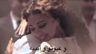 ميريام فارس غافي Myriam fares ghafi