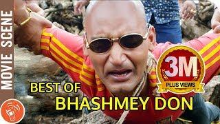 Collection Of Bashmey Don | New Nepali Movie Pashupati Prasad 2017/2074