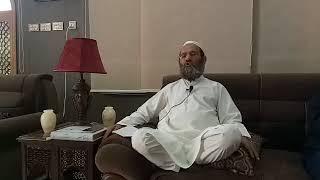 09 04 2017 - 1 - Sunday Bayan Mufti Muhammad Saeed Khan