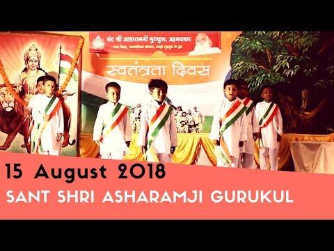 Xxx Mp4 अहमदाबाद गुरुकुल कार्यक्रम १५ अगस्त २०१८ Ahmdabad Gurukul 15 August 2018 3gp Sex