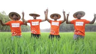 Asia Cup T20 2016 Thame song Ring ID