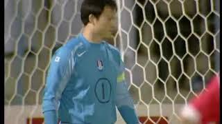 QWC 2006 Saudi Arabia vs. South Korea 2-0 (25.03.2005)