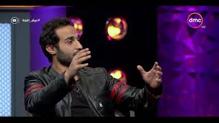 """عيش الليلة -  أحمد فهمى يحكى موقف كوميدي """" إتضربت علقة فى سوبر ماركت """" ... !!؟"""