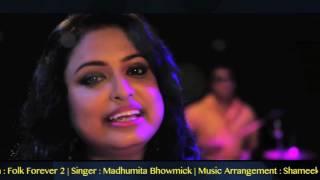 Rangabati | Madhumita Bhowmick | Bengali Folk Fusion | Album