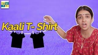Teri maa ki Mamta - Kaali t-shirt