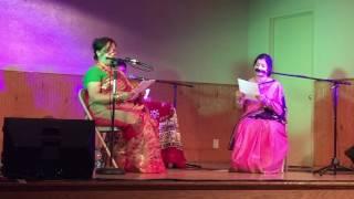 Sanskriti Sruti Naatok -- Part 3
