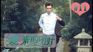 Love, Just Come EP11 Chinese Drama 【Eng Sub】| NewTV Drama