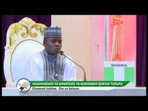 Quran 2nd Winner - Nazif Yusuf From Nigeria