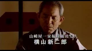 修羅の群れ 第三部 完結編 大抗争列島!!(プレビュー)