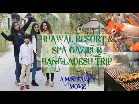BHAWAL RESORT& SPA, GAZIPUR BANGLADESH (MUST VISIT RESORT IN BANGLADESH)