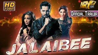Jalaibee Official Trailer - ARY Films