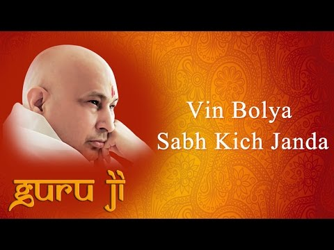 Xxx Mp4 Vin Bolya Sabh Kich Janda Guruji Bhajans Guruji World Of Blessings 3gp Sex