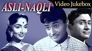 Asli Naqli (HD)  - Songs Collection - Dev Anand - Sadhana - Lata - Mohd Rafi - Shankar Jaikishan