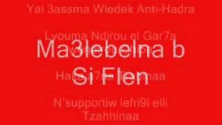 4- Ma3labelna B Si Flen (parole) Club Africain
