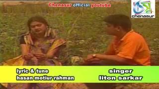 Bandhu Tomar Kothar । Liton Sarkar । Bangla New Folk Song