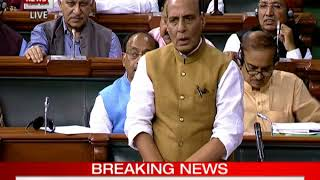 Home Minister Rajnath Singh replies to debate on No Confidence Motion (Part 1)