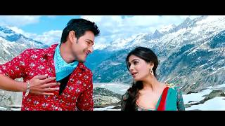 Dookudu full Video song( Itu raye), Mahesh babu, Samantha