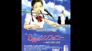 La Chorale streaming-film complet en francais