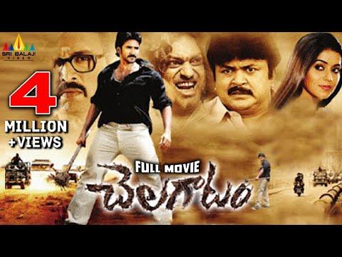 Chelagatam Telugu Full Movie | Latest Telugu Full Movies | Aadhi, Poorna, Prabhu | Sri Balaji Video