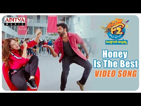 Honey is The Best Video Song || F2 Songs || Venkatesh, Varun Tej, Anil Ravipudi || DSP