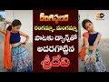 Download Rangamma Mangamma Song Performance By Child Artist Sridevi SPSE mp3