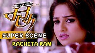 Kannada Comedy Scenes | Rachitha Ram proposes Kiccha Sudeep Kannada Scenes | Ranna Kannada Movie