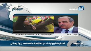 أفشار: خامنئي وروحاني متورطان في المجازر التي وقعت في حق 30 ألف سجين سياسي في 1988م
