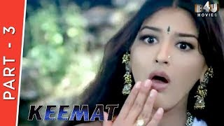 Keemat | Part 3 Of 4 | Akshay Kumar, Raveena Tandon, Sonali Bendre