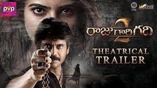 Raju Gari Gadhi 2 Theatrical Trailer | Nagarjuna | Samantha | Thaman S | Ohmkar | #RGG2Trailer