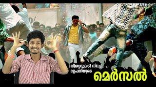 Mersal : Tamil Movie Review - Flick Malayalam