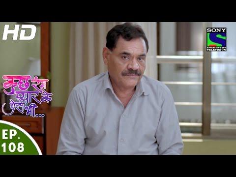 Kuch Rang Pyar Ke Aise Bhi - कुछ रंग प्यार के ऐसे भी - Episode 108 - 28th July, 2016