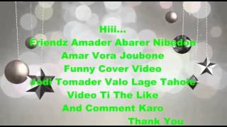 images Amar Vora Joubone The Best Funny Videos