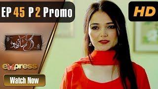 Drama   Agar Tum Saath Ho - Episode 45 Part 2 Promo   Express Entertainment Dramas   Anoushay Abbas