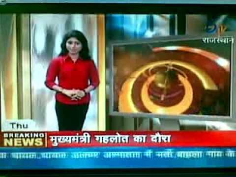 Shweta Mishra, ETV Rajasthan News Anchor Part-1