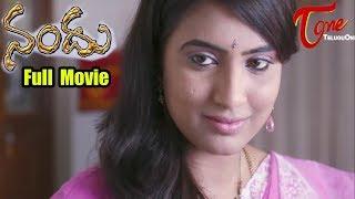 Nandu (2014) || నందు || Full Length Telugu Movie