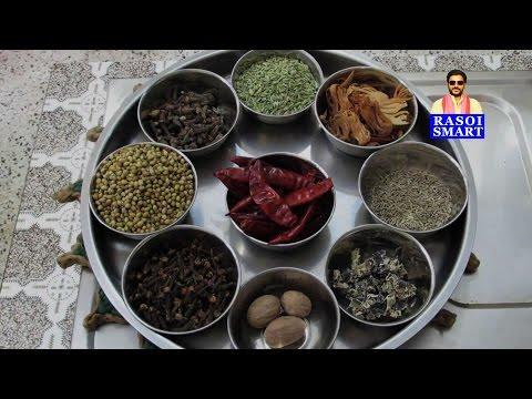 Biryani Masala Powder - Chef Aadharsh Tatpati