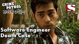 Crime Patrol - ক্রাইম প্যাট্রোল (Bengali) - Episode188 - Software Engineer death case