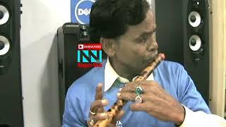 রাস্তা থেকে উঠে এসে বাশি বাজালেন।। কি সুন্দর তার সুর।। Amar Sona Mon Pakhi Basir Sur / Flute Music