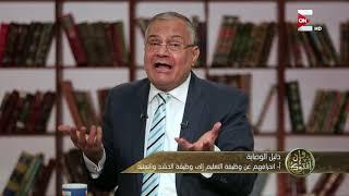 وإن أفتوك: تاريخ نشأة البنوك في العالم .. د. سعد الهلالي