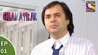 Chamatkar - Episode 1 - Prem's Boss Gets Kidnapped